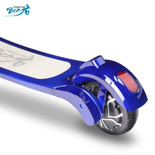 Adult Mini Electric Scooter Factory