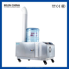 2015 china supplier ultrasonic humidifier fogger mist maker for industry