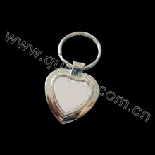 Silver Polished Heart Shaped Metal Key Chain