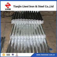 China Supplier High Quality Galvanized Corrugated Steel Sheets For Walls