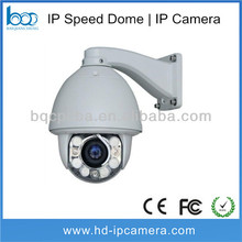 1.3-megapixel 960P Cloud IP Camera with 3.0-megapixel Lens, Supports Onvif Protocal, Plug-and-play