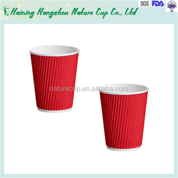 Ripple wall 16oz paper cup coated with single pe