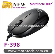 most competitive and hot selling fashion smart cheape wired mouse for HP Pavilion 14-e021TX