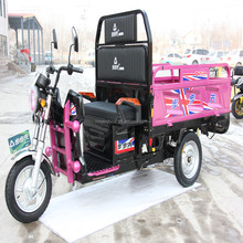 1000w electric tricycle 3 wheel tricycle cargo three wheeler motorcycle
