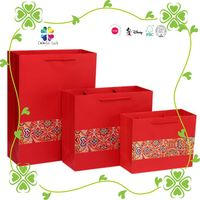 Custom Design Printed Chinese Style Red Paper Bag for Wedding Gift Cardboard Packaging