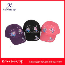 high quality various colour beautiful embroidery and printing baseball caps for children