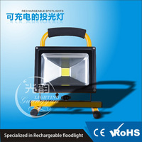low voltage IP65 outdoor lighting 20w led rechargeable flood light