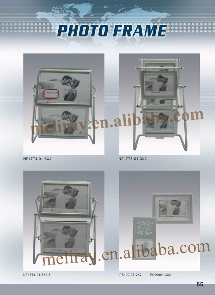 allah metal home decoration frame