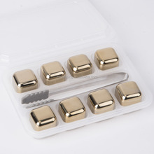 Customized Gold Stainless Steel Ice Cube for drinks set of 8