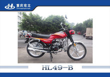 50cc 110cc cheap high quality lifan street motorcycle LF49B for sale
