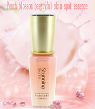 Mendior Removing and whitening concentrate light spot peach blossom essence lotion cream