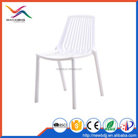 Office Furniture Type and Commercial Furniture General Use meeting chair/ White PP meeting chair