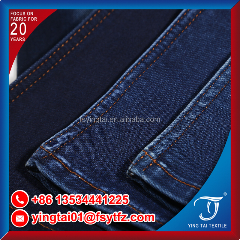 For lady garment fashion indigo color,super soft wearing terry denim fabirc