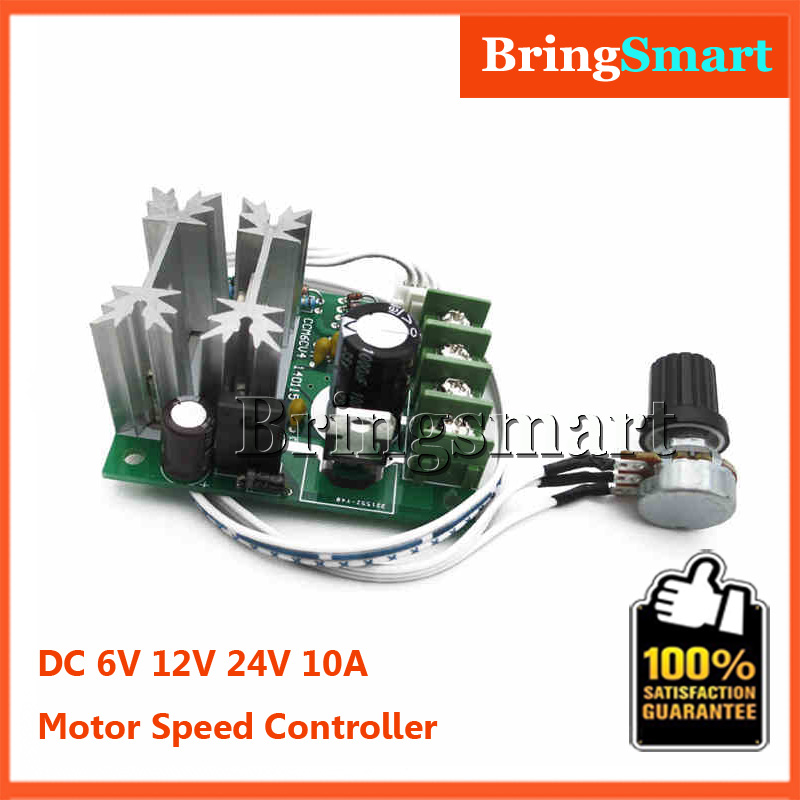 6V 24V PWM 12V DC Motor Speed Controller For Gear Motor