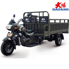 single cylinder 4 stroke gasoline lower oil consumption 3 wheel cargo triciclos with cheap price In Kenya