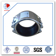 High quality stainless steel pipe repair clamps