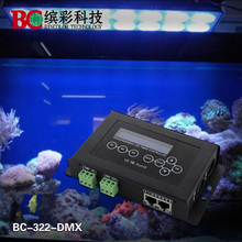 Wholesale alibaba DMX terrarium glass light led controller DIY Timer dimmer