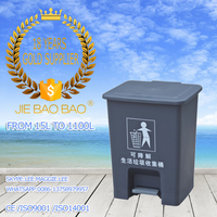 JIE BAOBAO! FACTORY MADE 15L INDOOR PLASTIC FOOT PEDAL HYGIENE DUSTBIN