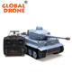 2018 Hot Product Global Drone Henglong 3818-1 German tiger I RC Tank Metal Gear and Track Upgraded RC Battle Tank