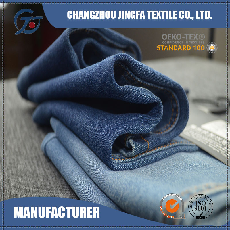Factory supply jeans denim fabric manufacturers in india
