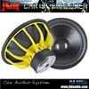 Competition spl subwoofer 18inch car audio with 4 pcs magnets car audio speakers made in China