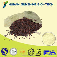 Herbal extract black pepper extract Piperine 95%
