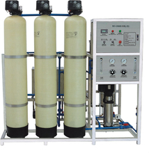 Reverse Osmosis Deionized Water Plant