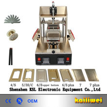Factory Price Samsung Bezel Frame Separate Machine+Iphone Frame Laminator+OCA Glue Remover 5 In 1 LCD Separator Machine
