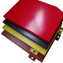 Light weight anodized exterior wall aluminum cladding with pvdf coated