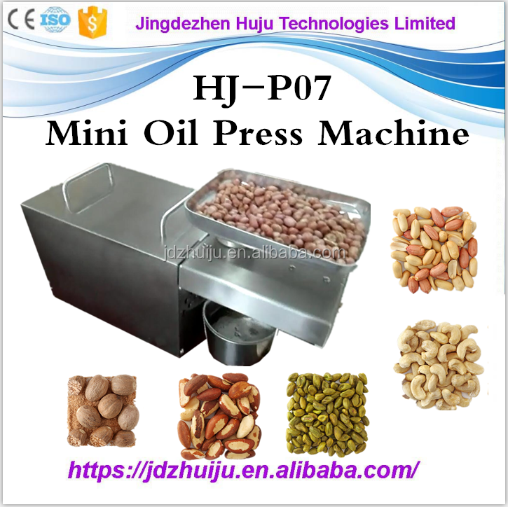 oil press machine.png