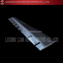 Inlaid HSS Wood Chipper Blade