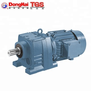 Helical speed reducer inline gearbox helical geared reduction motor single -stage two-stages helical