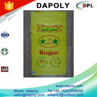 price of sugar bag 100kg