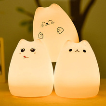 Fashionable USB Silicone Cat LED Night Lighting Reading Lamps Table Lamps For Home Decor