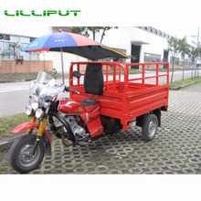 Best Performance 150cc Cargo Tricycle/Three Wheel Cargo Trike/China Factory Cargo Motorcycle