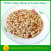 Canned baked beans white kidney beans in tomato sauce