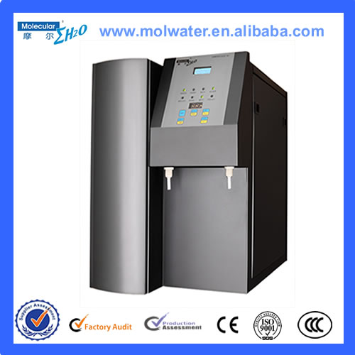 China alibaba deionized water plant for fine chemical industry test