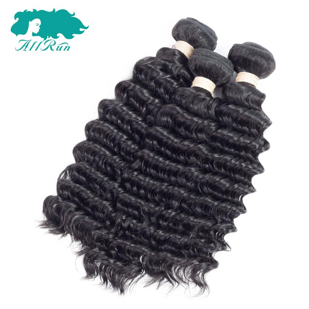 Fake Hair Pieces Ebony Weave Hair Prices In South Africa Hair