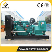 China Factory Low Price Brushless 600KW 750KVA Electric Generator