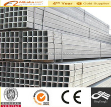 cold rolled square/rectangular steel tube