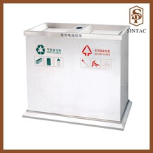 Sand steel battery recycling environmental classification outdoor waste bin