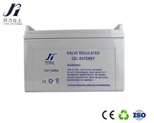 New high quality 12v 120ah solar valve regulated lead acid gel battery deep cycle battery/ups battery