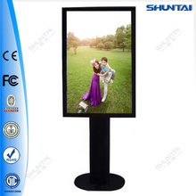 Double side scrolling pictures lightbox/ LED mupi/ outdoor led light box