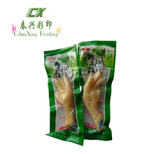 plastic printed vacuum bag for food