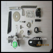 Moped Bicycle Engine Kit 48cc/ Gas Bike Engine Kit
