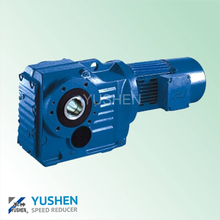 R series helical gear gearbox for filter press