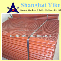 crusher screen mesh for vibrating screen / Mining and quarry sieve mesh /wire mesh screen