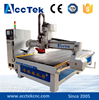 Best quality woodworking cnc router engraving machine ATC/1325 cnc router