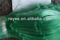 professional manufacturer best quality blue color india soft fishing net with tight knot / filets de peche en nylon