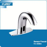 FUAO High Quality UPC sensor mixer